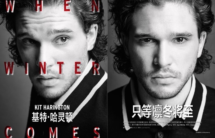 ELLE MEN CHINA Kit Harington by Nigel Parry. Fall 2016, www.imageamplified.com, Image Amplified (1)