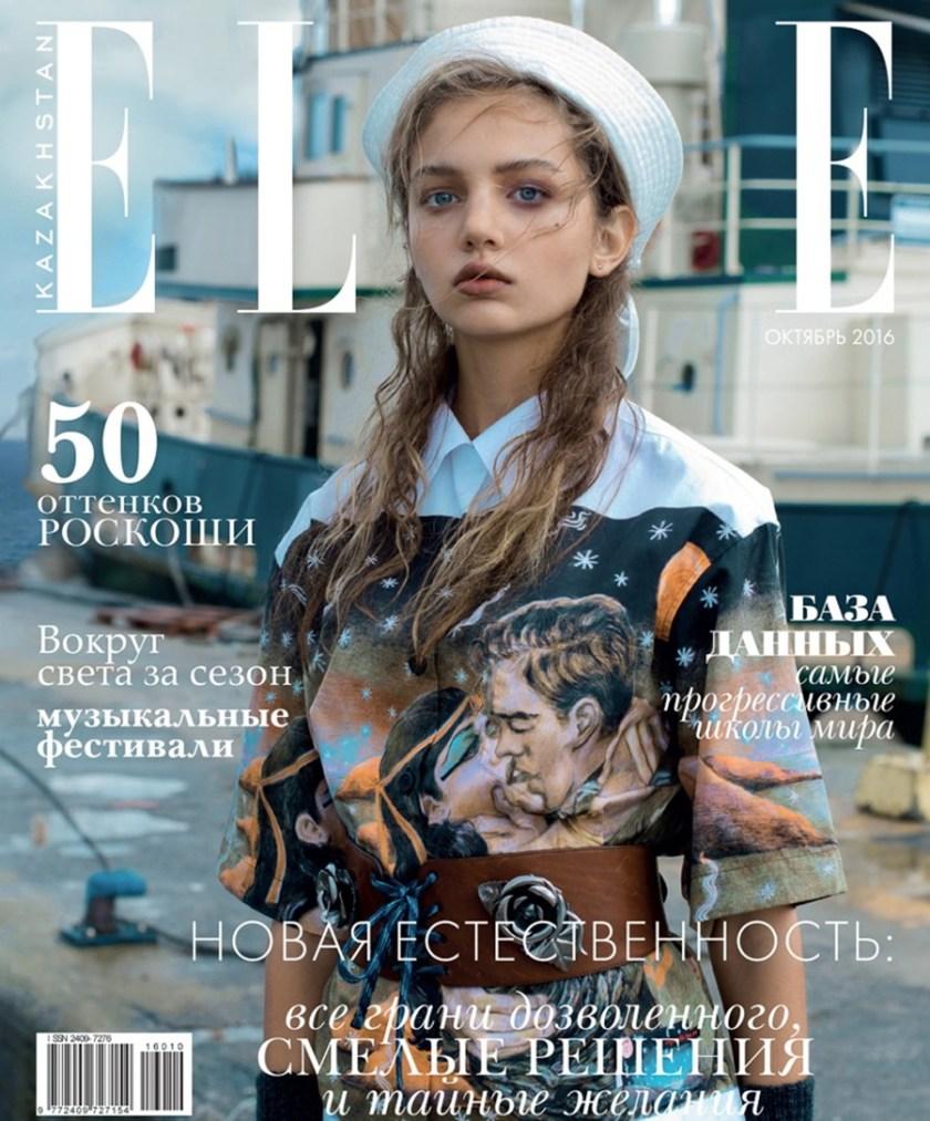ELLE KAZAKHSTAN Anna Vivchar by Daniela Rettore. Benedetta Ceppi, October 2016, www.imageamplified.com, Image Amplified (1)