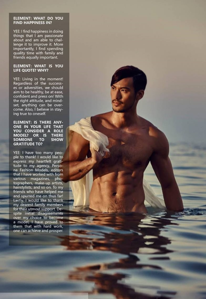 FEATURED MODEL Hung Eye Chan by Ocean Chen. Fall 2016, www.imageamplified.com, Image Amplified15