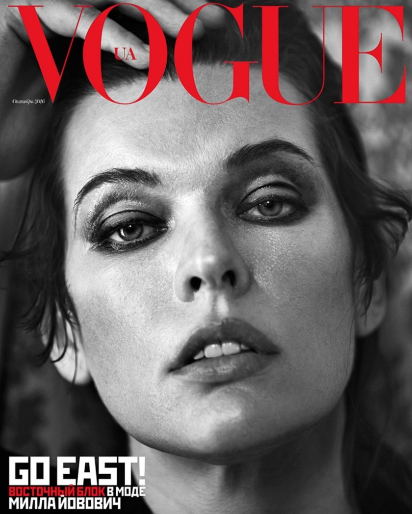 VOGUE UKRAINE Milla Jovovich by An Le. Olga Yanul, October 2016, www.imageamplified.com, Image Amplified (3)