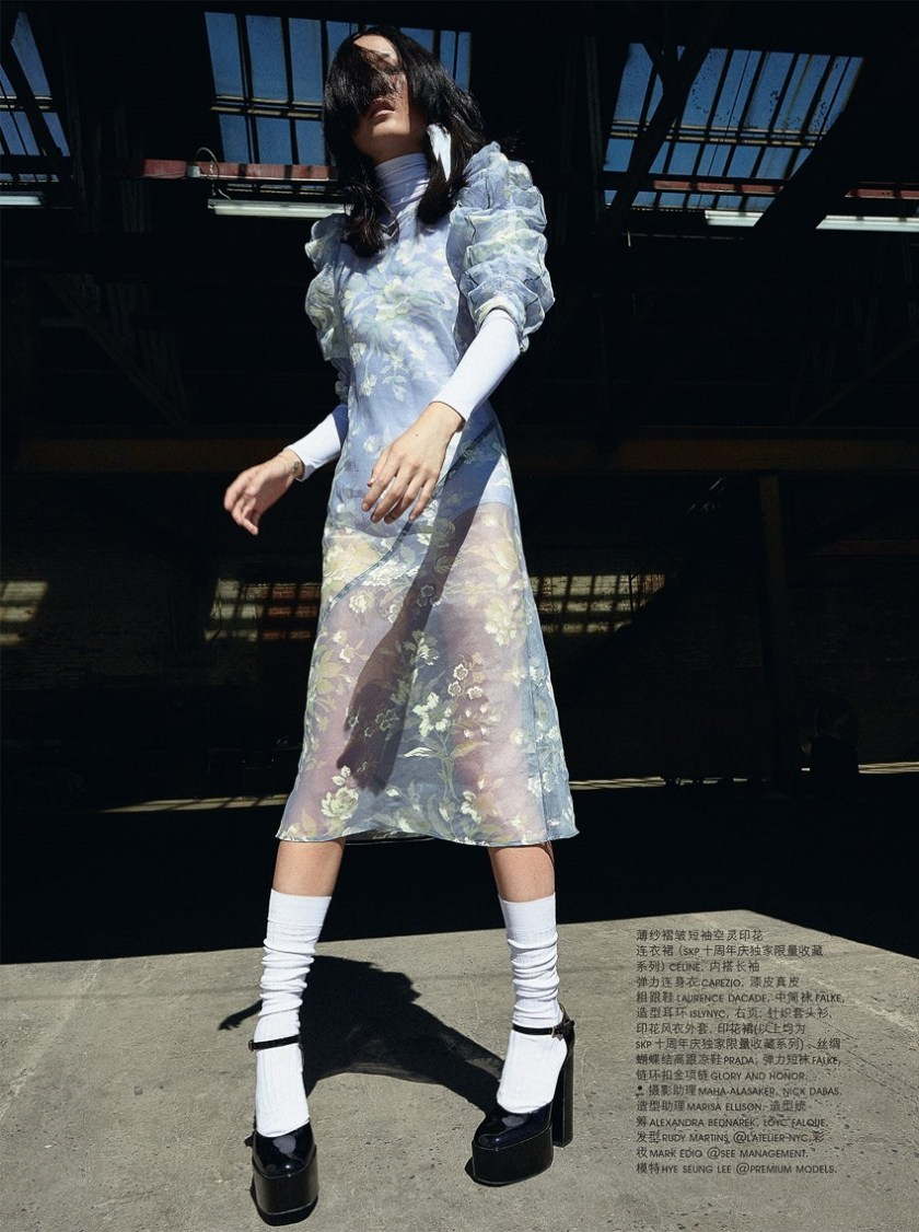 SKP MAGAZINE CHINA Hye Seung Lee by Justin Borbely. Brylie Fowler, December 2016, www.imageamplified.com, Image Amplified6