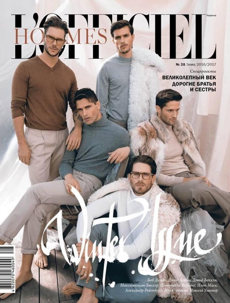 L'OFFICIEL HOMMES UKRAINE Men by Milos Nadazdin. Ivan Rasic, Fall 2016, www.imageamplified.com, Image Amplified1