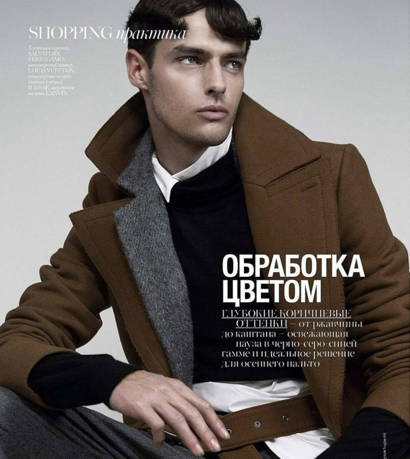 VOGUE UKRAINE Hannes Gobeyn by Robin Galiegue. Fall 2016, www.imageamplified.com, Image amplified1