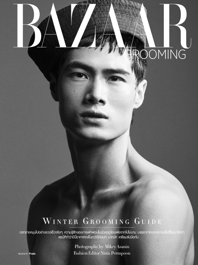 HARPER'S BAZAAR MEN THAILAND Has Yun Xiang by Mikey Asanin. Nista Permpoon, Fall 2016, www.imageamplified.com, Image amplified1