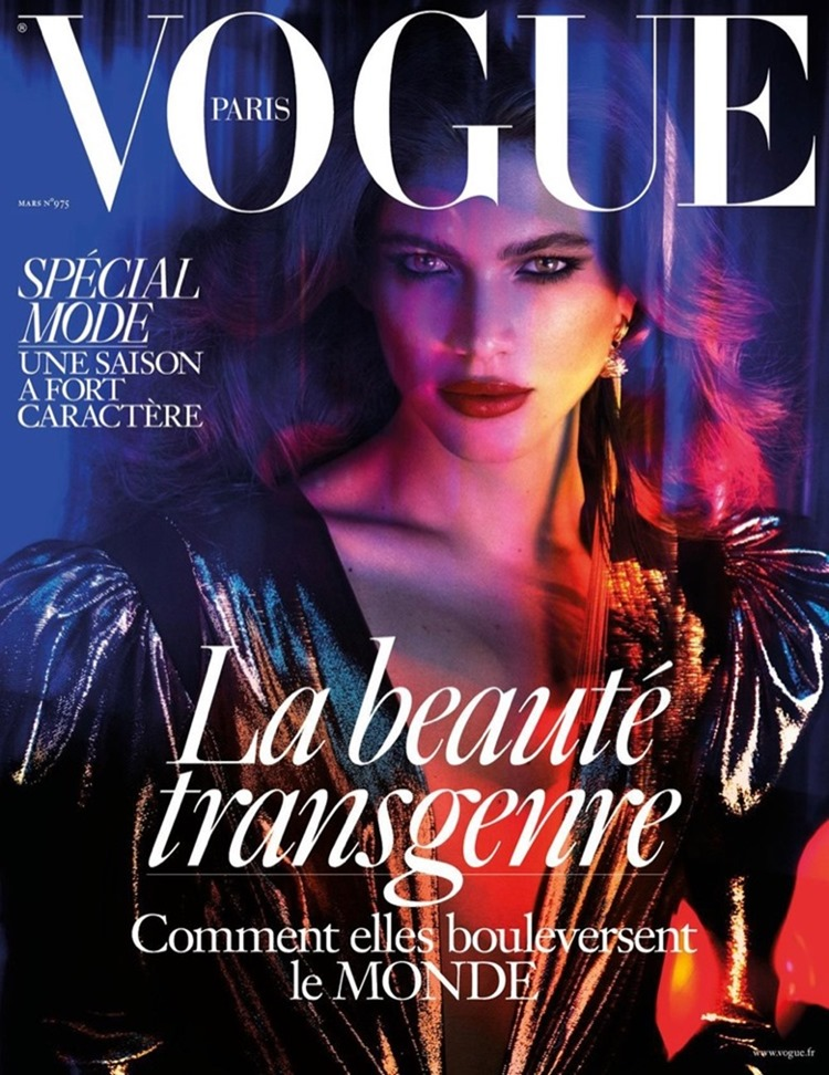 VOGUE PARIS Valentina Sampaio by Mert & Marcus. March 2017, www.imageamplified.com, Image Amplified1