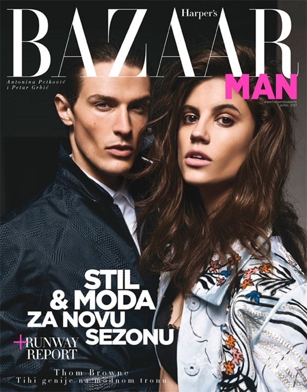 HARPER'S BAZAAR MAN SERBIA Petar Grbic & Antonina Petkovic by Milos Nadazdin. Marko Mrkaja, April 2017, www.imageamplified.com, Image Amplified1