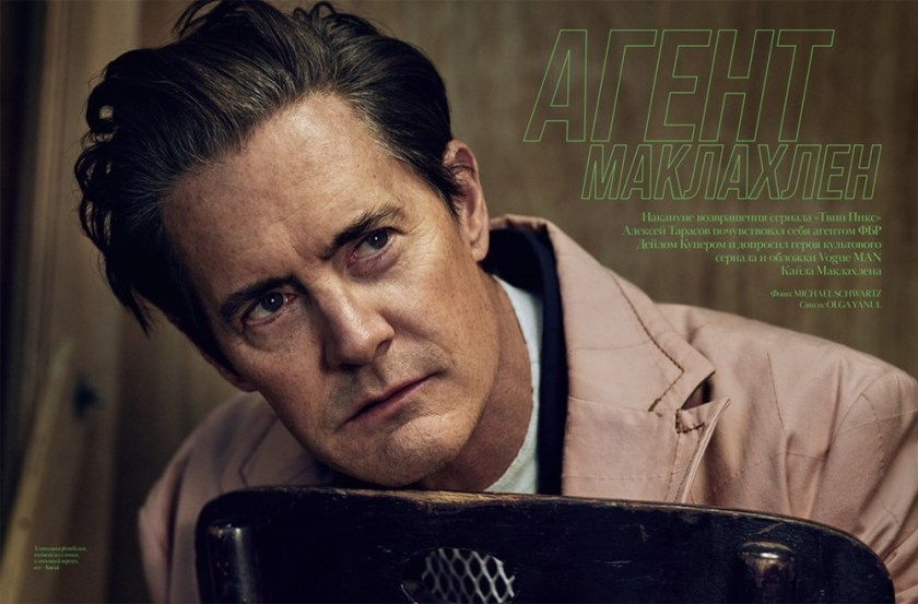 VOGUE MAN UKRAINE Kyle MacLachlan by Michael Schwartz. Olga Yanul, Spring 2017, www.imageamplified.comm, Image Amplified13