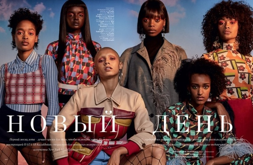 HARPER'S BAZAAR KAZAKHSTAN Beauty by Emilio G Hernandez. DaVian Lain, June 2017, www.imageamplified.com, Image Amplified4