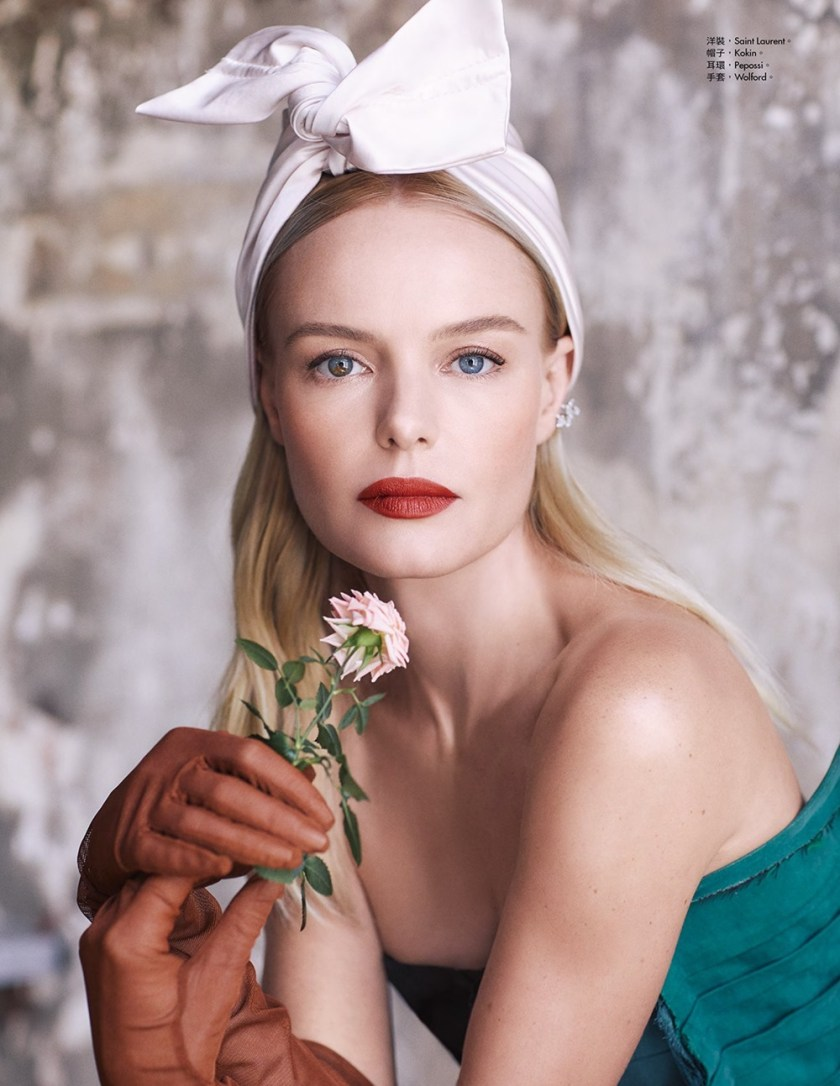 HARPER'S BAZAAR TAIWAN Kate Bosworth by Harper Smith. Solange Franklin, October 2017, www.imageamplified.com, Image Amplified5
