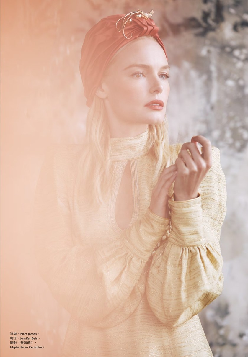 HARPER'S BAZAAR TAIWAN Kate Bosworth by Harper Smith. Solange Franklin, October 2017, www.imageamplified.com, Image Amplified6
