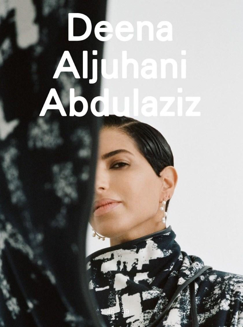 MATERIAL MAGAZINE Deena Alijuhani Abdulaziz by Bibi Borthwick. Jan-Michael Quammie, Spring 2018, www.imageamplified.com, Image Amplified7