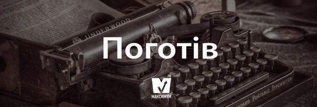 Говори красиво: 10 українських слів, які збагатять ваш словниковий запас - фото 184285