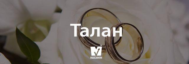 Говори красиво: 10 українських слів, які збагатять ваш словниковий запас - фото 184283