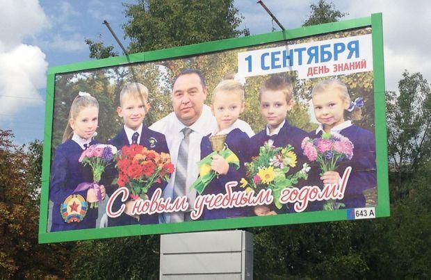 Луганск. Глава фейковой