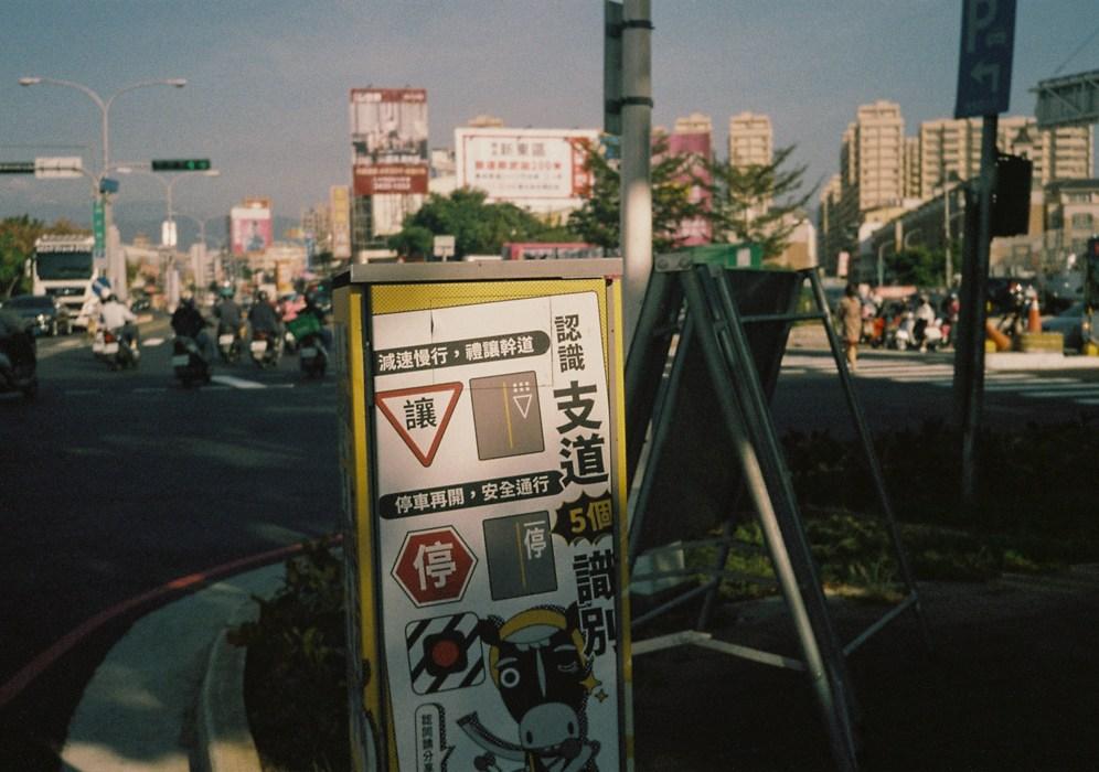 (C)2021 imagecoffee.net /huiminchi.com