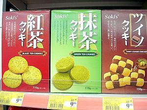 日本のお菓子,スーパーなどで売られている栗羊羹等,想い出すだけで食欲は大増進,栗の豚足煮,香港バージョン   香港ナビ