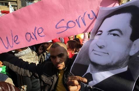 Manifestantes partidarios del presidente egipcio se acercan a la plaza Tahrir. EFE/Jim Hollander