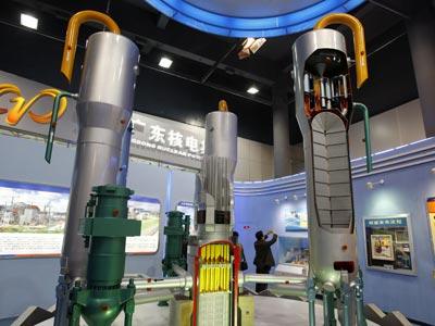 Un modelo de un reactor nuclear de la compañía china CGNPC se exhibe en una feria en la ciudad de Shenzen, en 2009. bloomberg