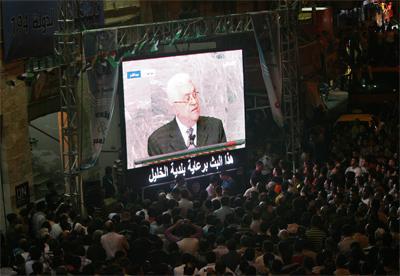 Cientos de palestinos siguieron en directo el discurso de Mahmud Abás ante la Asamblea General de la ONU. -