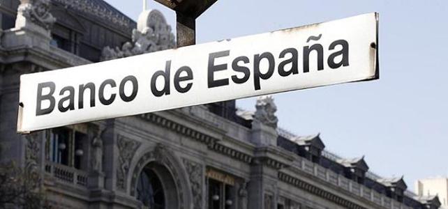 Detalle de la sede de Banco de España, en Madrid.