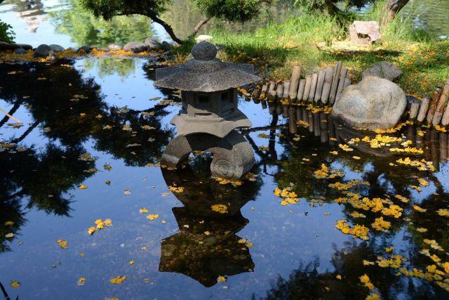 Jardin japones buenos aires fotos bonitas