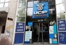La UCIP solicita al Intendente que interceda para que sean aprobados los protocolos que permitan la reapertura de las actividades productivas de la ciudad.