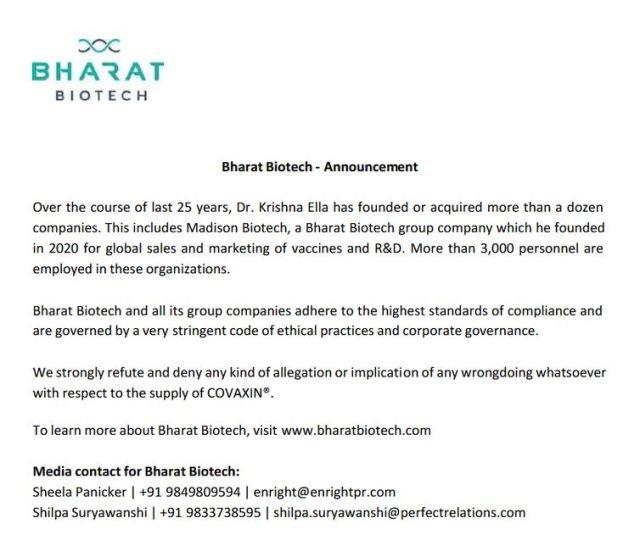 Bharat Biotech afirma que não está envolvida em atos ilícitos em relação à vacina Covaxin.