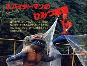 Homem-Aranha japa na captura dos temidos monstros