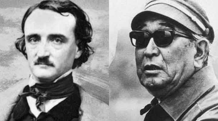 Roteiro de Akira Kurosawa adaptando Edgar Allan Poe será produzido na China