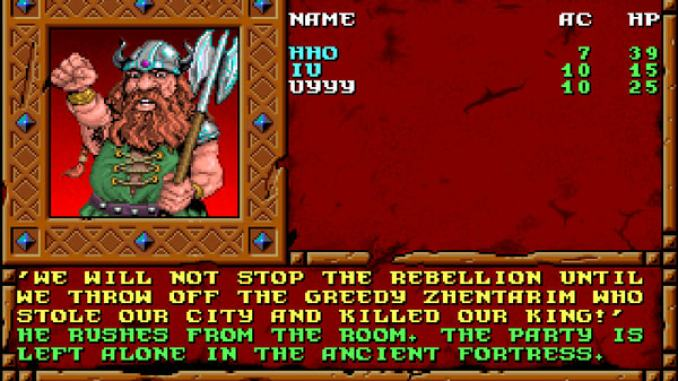Forgotten Realms: The Archives - Collection Two screenshot 2