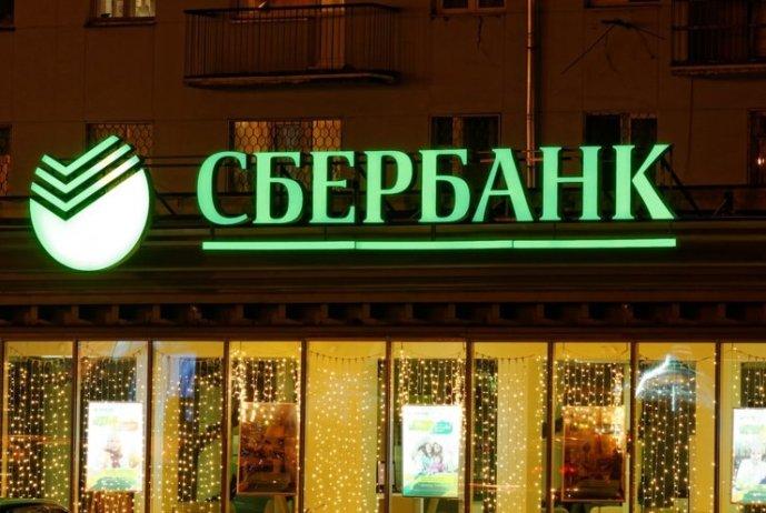 В Сбербанк поступило более 85 тысяч заявок от компаний на получение кредитных каникул