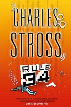 Rule 34 UK cover