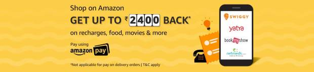 Shop on Amazon for Rs. 300 or more and Get up to Rs. 2400 back