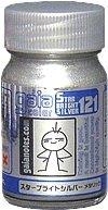 ■【ガイアノーツ】(121)ガイアカラー メタリックカラー スターブライト シルバー(15ml)(33121)塗料