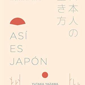 Así es Japón: Un viaje a la esencia del país del sol naciente (Ocio y entretenimiento) 3