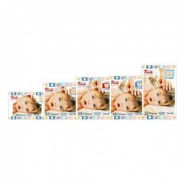 Trudi Baby Care Pannolini Dry Fit 3/6 kg Morbidi Per Bambini
