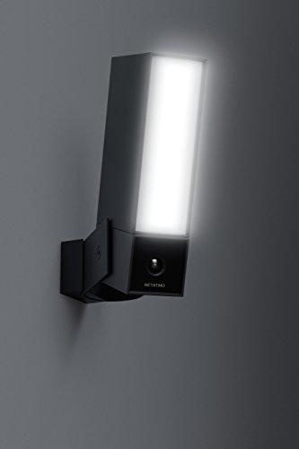 31h35-xgBlL [Bon Plan Fibaro] Caméra de Surveillance Extérieure Intelligente avec éclairage intégré - Netatmo Presence