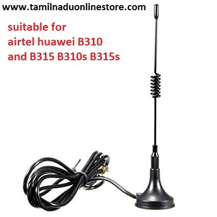 Pcs System External Wired Antenna with SMA Male Connector for Huawei B310 B315 B310s B315s LTE CPE