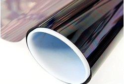 Shoppy Landia Rouleau de film solaire teinté pour vitres de voiture bureau ou domicile 300 x 50 cm Liste de prix
