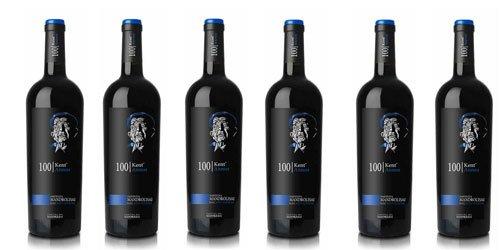 6 bottiglie di vino rosso Mandrolisai - Rosso Superiore DOC (6 x cl.75)