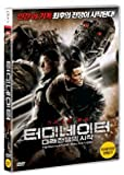 Movie DVD - Terminator Salvation: The Future Begins, 2009 (Region code : 0) (Korea Edition)