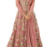 Nancy Fab salwar suits for women | salwar suits for women readymade | gown for women gown for women 2019 | anarkali gown | salwar suit for women