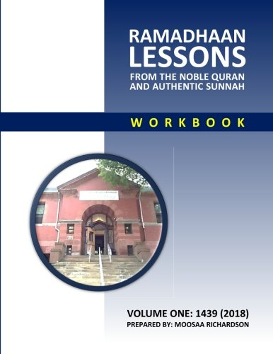 Ramadhaan-Lessons-From-the-Noble-Quran-and-Authentic-Sunnah