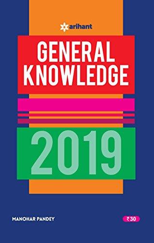 General Knowledge 2019