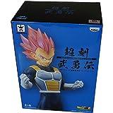 Figurine - DBZ - Movie Cyokoku Buyuden - Super Saiyan God Vegeta 22 cm