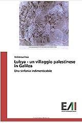 Lubya - un villaggio palestinese in Galilea: Una sinfonia indimenticabile Paperback