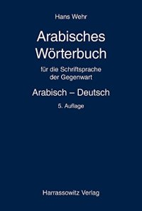 Hans Wehr Arabisches Wörterbuch Arabisch Deutsch