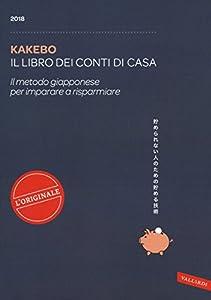 festivaldelcinemaindipendente.it: L'arte del risparmio: Come risparmiare soldi senza rinunce - Romano, Fabio - Libri
