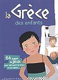 La Grèce des enfants