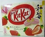 Nestle Kitkat Strawberry (Wa-Ichigo)